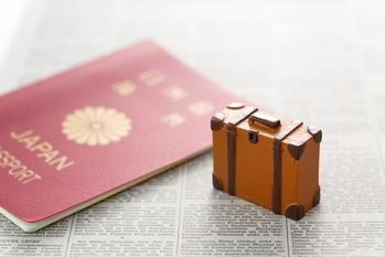 海外,持ち逃げ,国外転出時課税