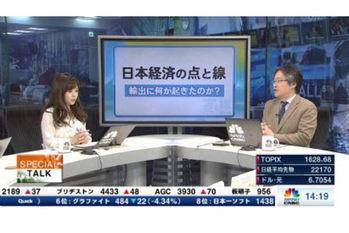 【2019/04/15】スペシャルトーク