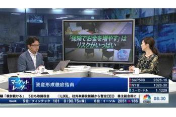 マーケット・レーダー【2019/06/06】