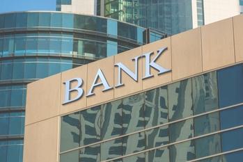 政府,共生型支援,FinTech,銀行