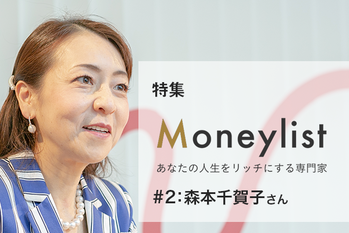 Moneylist#2