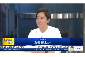 IPO社長に聞く【2021/01/08】