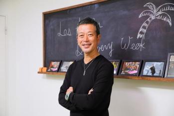40代からの英語,山元賢治