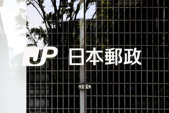 日本郵政,株価