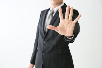 株主優待,クロス取引