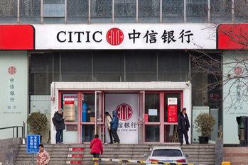 中国経済,給与,高給,金融業界