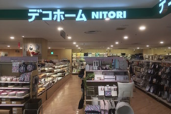 ニトリ,株価