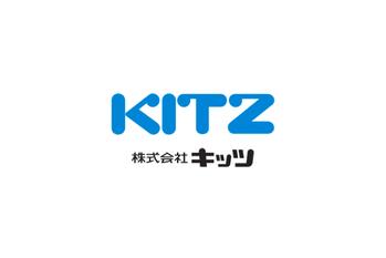 ブリッジレポート 株式会社キッツ(6498)