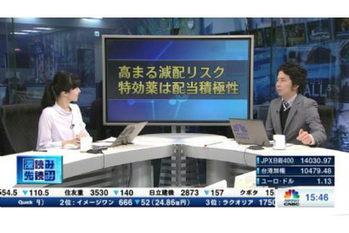 【2019/03/25】深読み・先読み