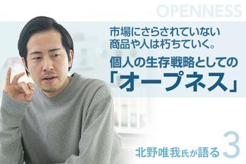 撮影:森口新太郎