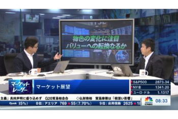 マーケット・レーダー【2019/06/10】