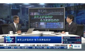マーケット・レーダー【2019/11/18】
