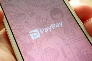 PayPay,スマホ決済