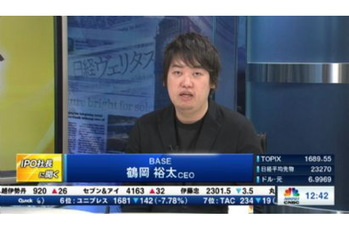 IPO社長に聞く【2019/11/06】