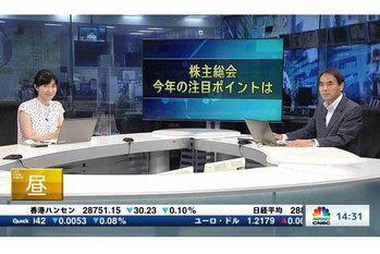 コメンテーター解説(深読み・先読み)【2021/06/09】