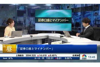 マーケット関係者解説【2021/06/09】