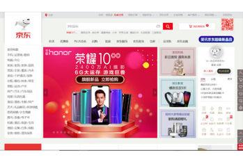 中国経済,IT業界,EC,小売業界