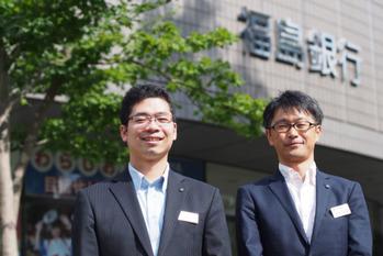 福島銀行地域貢献室 井上さん(右) 芦澤さん(左)(画像=JIMOTOZINE編集部)
