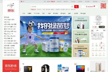 中国経済,米中関係,IT業界