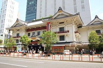 歌舞伎,観劇