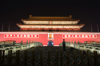 中国,景気,株