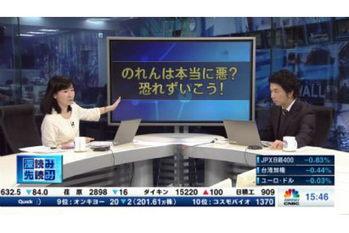 深読み・先読み【2020/02/17】