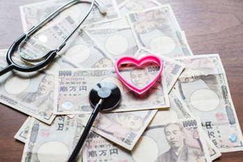 がんの金銭的リスク
