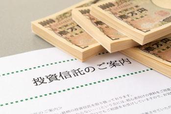 投資信託,若い世代の資産形成