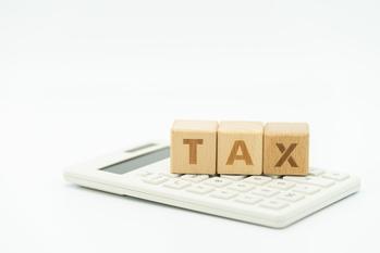 公的年金等に係る税制