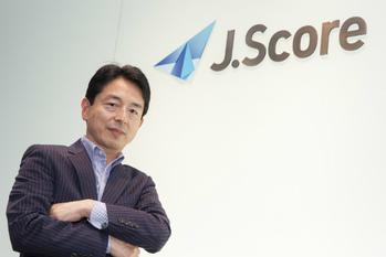 J.Score,AIスコア,レンディング,大森