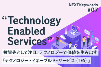 NEXT Keywords, TES, Technology Enabled Service