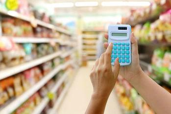 消費税,10%,増税,いつから