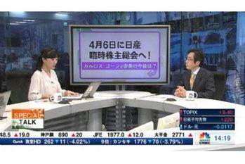 【2019/04/03】スペシャルトーク