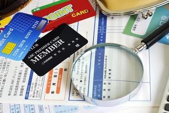 クレジットカード,手数料,お得