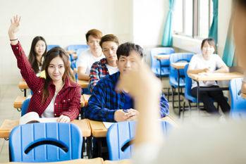 中国, 大学, ランキング