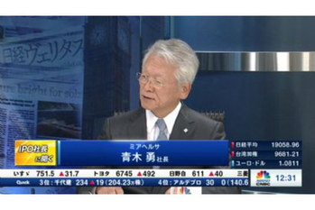 IPO社長に聞く
