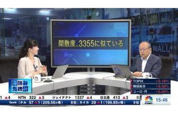 深読み・先読み【2019/07/05】
