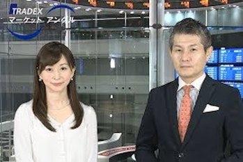 第100回 TRADEX テクニカルアナリスト 伊藤明