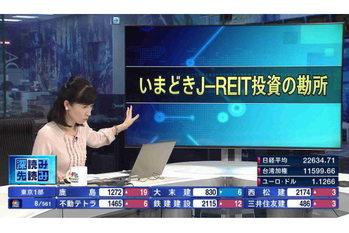 深読み・先読み【2020/06/23】