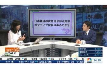 スペシャルトーク【2019/11/20】