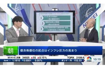 朝エクスプレス ゲストトーク【2021/09/14】