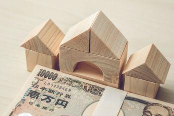 不動産,売却,不動産売却,費用,仲介手数料,税費用,解説