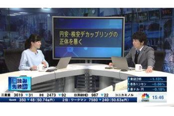 深読み・先読み【2020/02/26】
