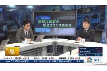 【2019/03/29】ゲストトーク