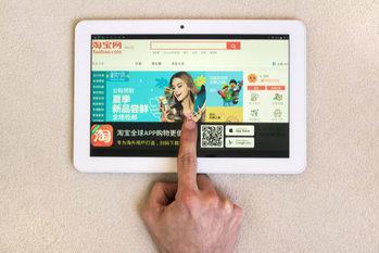 中国経済,小売業界,IT業界,EC