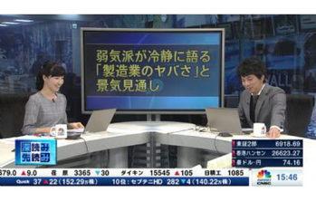 深読み・先読み【2019/11/18】