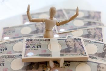 お金,1万円札