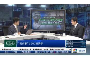 【2019/04/26】マーケット・レーダー
