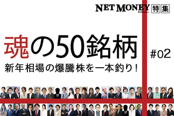 NET MONEY