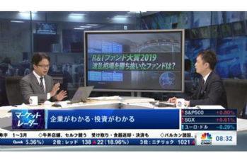 【2019/05/15】マーケット・レーダー